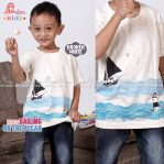 Kaos Anak Cowok edisi Sailing On The Ocean – Broken White